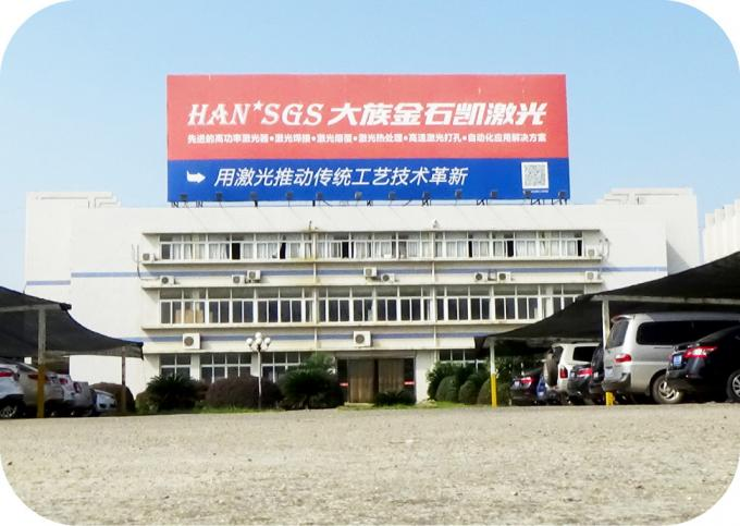 Wuhan Hans Goldensky Laser System Co., Ltd.